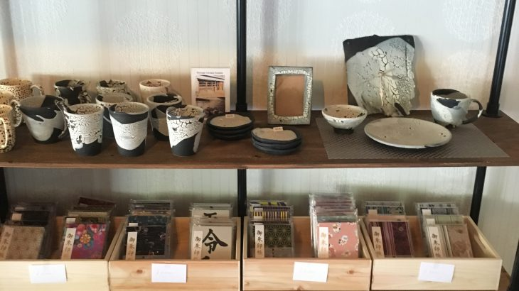 篠栗にある素敵なカフェ「RIYAKU」さん御朱印帳を置かせていただきました。